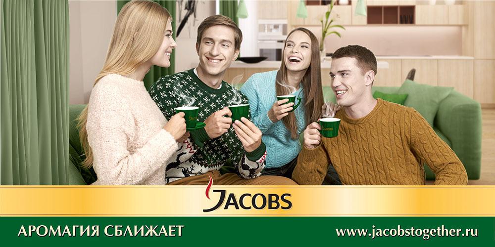 Реклама кофе millicano от jacobs monarch - кофе молотый в растворимом.
